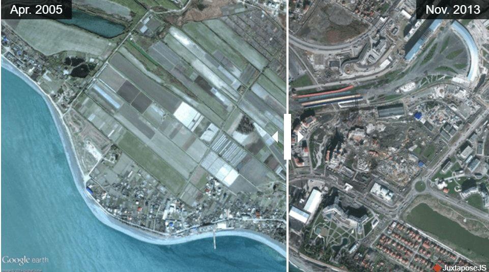 Juxtapose slider comparison